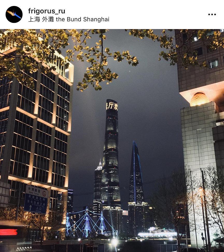 Frigorus на CRH2019 в Шанхае