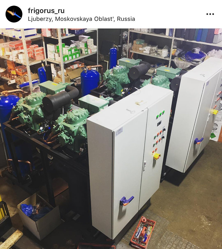 Центральная холодильная машина Frigorus