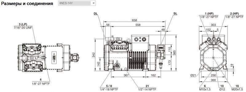 Кожухотрубный испаритель ONDA HPE 655 Ноябрьск теплообменники тип ттаи
